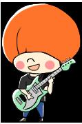 コマッシュギター