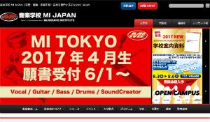 MI_JAPAN_サイトキャプチャ画像