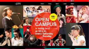 日本芸術専門学校_サイトキャプチャ画像