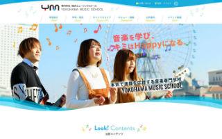 横浜ミュージックスクール