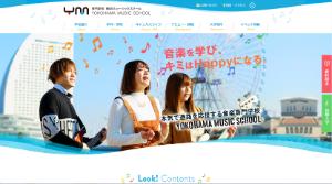 横浜ミュージックスクール_サイトキャプチャ画像